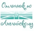 связано иркутск вакансии педагог английского холодное время